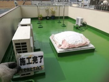 徳島市 雨漏り ベランダ防水 T様の声