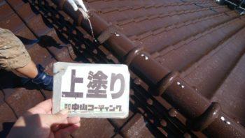 徳島市 外壁 屋根塗装 A様邸