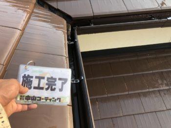 徳島 屋根 洗浄