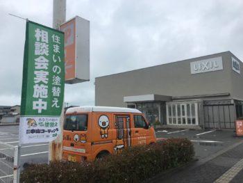 塗替え前の勉強会を徳島市で開催
