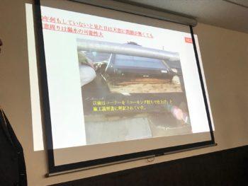 徳島で天窓交換目安とは