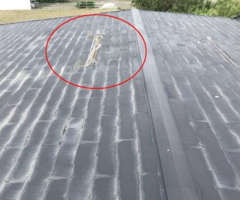 屋根の傾斜には気を付けてください