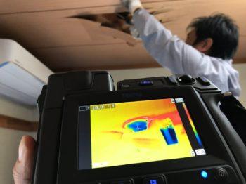雨漏り解決・修理 赤外線の中山コーティング