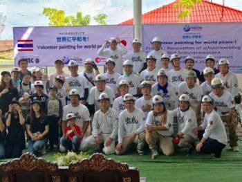 タイ 塗装ボランティア