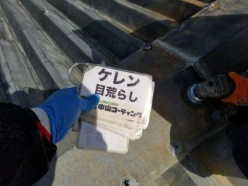 徳島 倉庫屋根 塗装