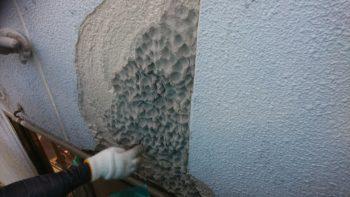 店舗塗装の中山コーティング