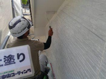 徳島市 塗装 鳴門