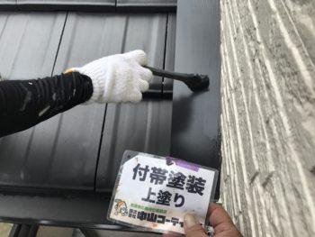 徳島 塗装 付帯 鳴門市