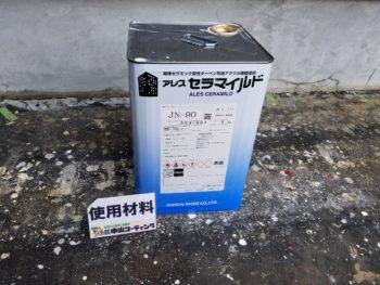 関西ペイント 徳島