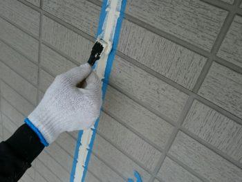 徳島 塗装 シーリング