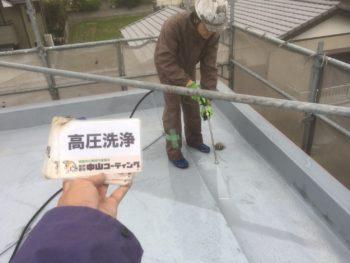 徳島 洗浄