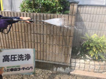 徳島 鳴門 塗装