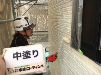 徳島 外壁塗装 塗り替え 鳴門