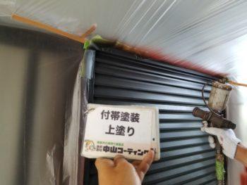 徳島 塗り替え 塗装