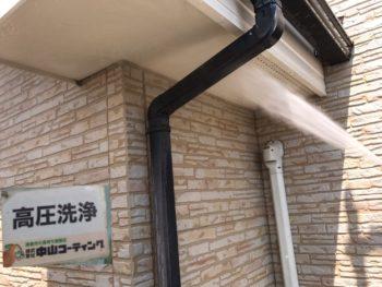外壁塗装 鳴門