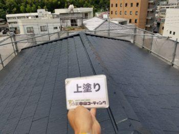 徳島 阿南市 塗装 屋根