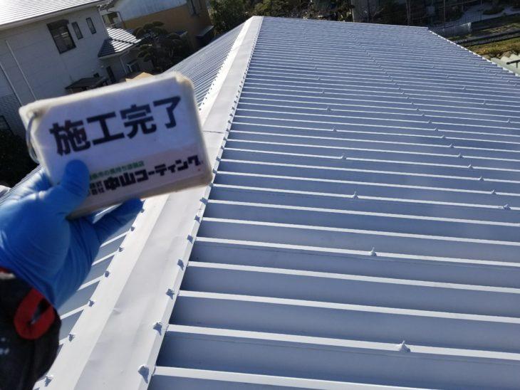徳島 倉庫屋根塗装