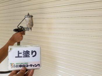 徳島 塗装 塗り替え 外壁