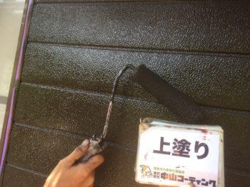 中山コーティング 徳島 塗装 屋根