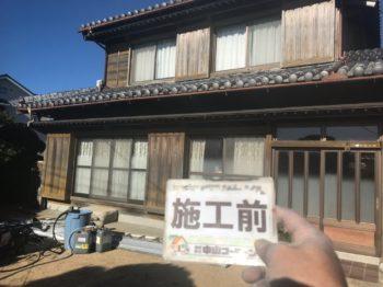 徳島市の中山コーティングにお任せください!
