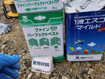 徳島 塗装 倉庫 屋根