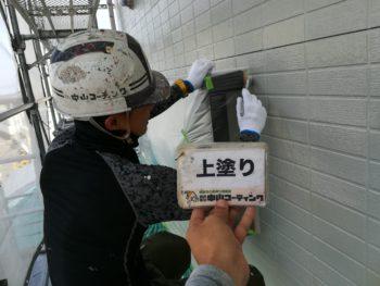 外壁塗装 徳島 塗り替え