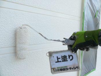 塗装 徳島 外壁防水工事