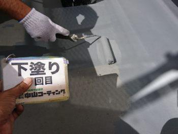 山川町 徳島 塗装