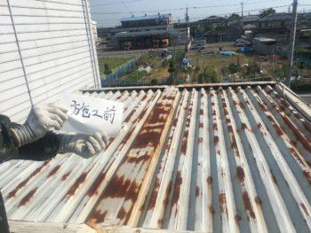 屋根塗装 徳島 ハイム 屋根 劣化
