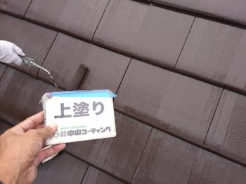 徳島 塗装 屋根 山川町