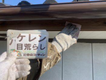 徳島市でぬりかえです