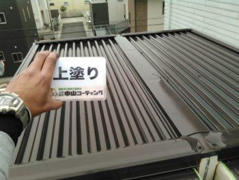 徳島 アステックペイント 屋根 塗装