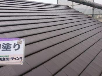 屋根塗装 徳島 山川町