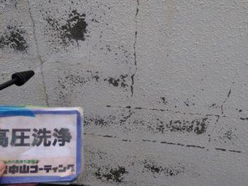 徳島市 外壁 塗装
