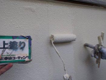 塗り替え 関西ペイント 徳島市 ダイナミックトップ