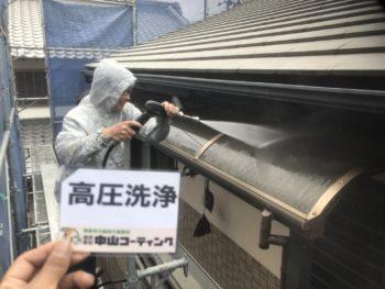 徳島市 塗装 外壁 洗浄