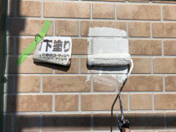 阿南市 雨漏り 修繕