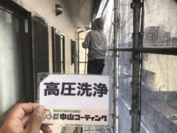 中山コーティング 塗装 外壁