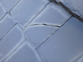 屋根 塗装 阿南市 ひび割れ 補修