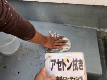 阿南市 防水 塗装 脱脂
