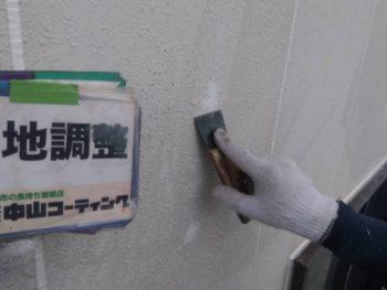 徳島市 塗装 外壁