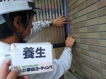徳島 塗装 外壁 塗り替え