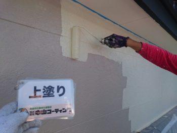 塗り替え 徳島 塗装 中山コーティング