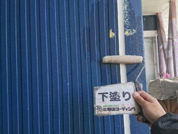 塗装 外壁 外装 GAISO