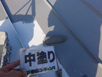 屋根塗装 徳島 GAISO