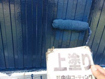 徳島 塗装 外壁 GAISO