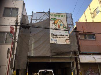 ダイフレックス四国 中山コーティング 塗料