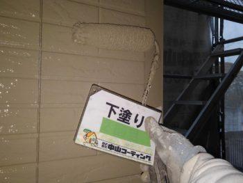 徳島県 外壁 多彩仕上 下塗り