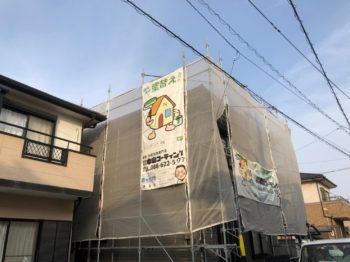徳島塗装工房