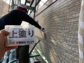徳島県 多彩仕上 上塗り クリヤー塗装